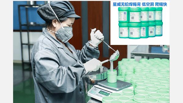 焊锡知识 锡在焊接技术的发展前景