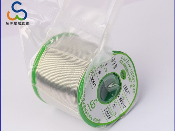 水溶性焊锡丝,Sn99.3Cu0.7焊锡丝