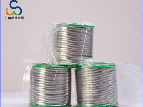 镀镍无铅焊锡线,锡铜镍合金焊锡丝