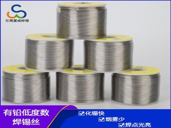 低度焊锡线 订制度数 锡铅焊锡丝