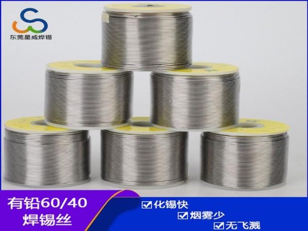 60A焊锡线