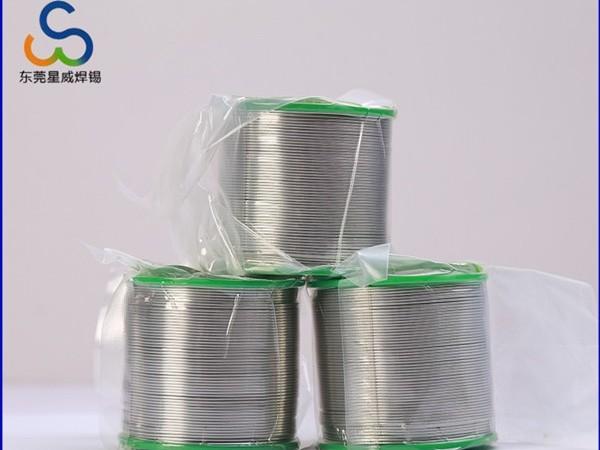 焊铝焊锡丝,Sn99.3Cu0.7焊铝锡线