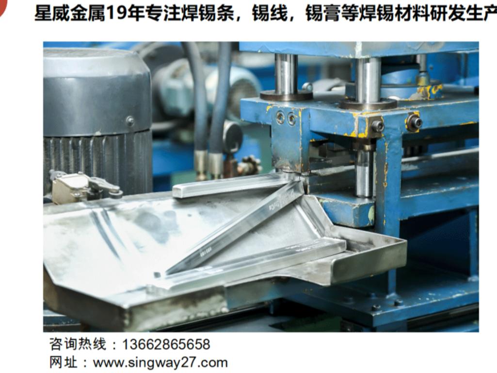 无铅焊锡条结合环保免洗助焊剂全面解决波峰焊应用上锡方案
